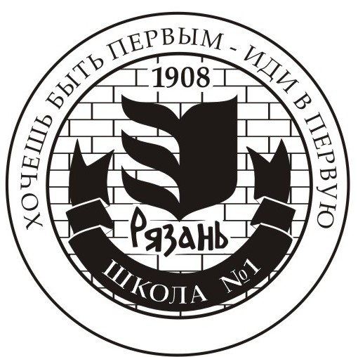 герб школы логос